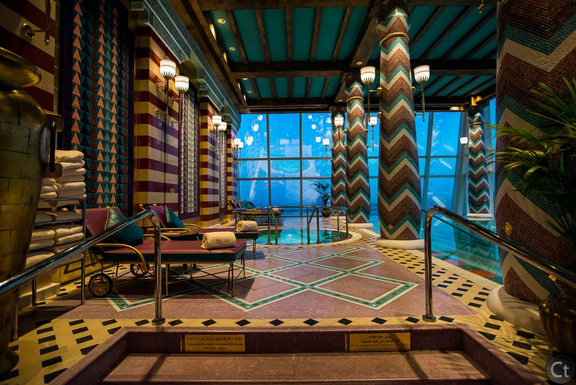 Christina Tan Burj Al Arab